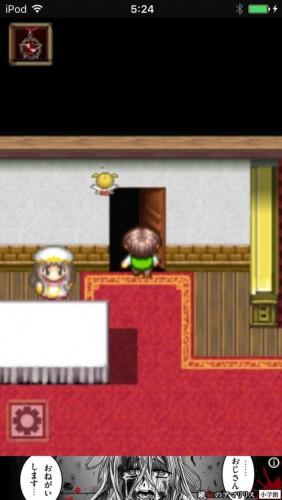 2D脱出アドベンチャー Rooms Quest 2 攻略 106