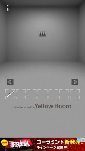 黄色い部屋からの脱出3 攻略 079