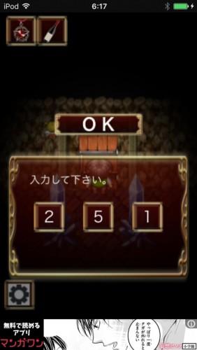 2D脱出アドベンチャー Rooms Quest 2 攻略 347