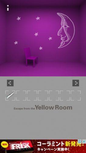 黄色い部屋からの脱出3 攻略 083
