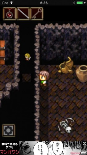 2D脱出アドベンチャー Rooms Quest 2 攻略 155