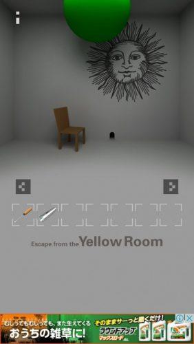 黄色い部屋からの脱出3 攻略 090