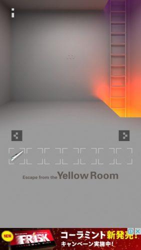 黄色い部屋からの脱出3 攻略 082