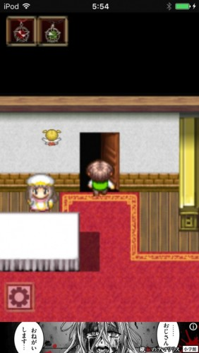 2D脱出アドベンチャー Rooms Quest 2 攻略 255