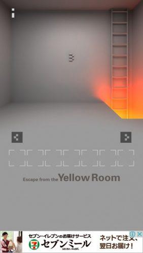 黄色い部屋からの脱出3 攻略 002