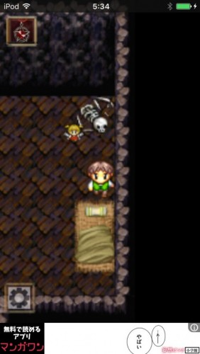2D脱出アドベンチャー Rooms Quest 2 攻略 143
