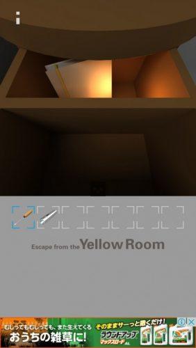 黄色い部屋からの脱出3 攻略 099