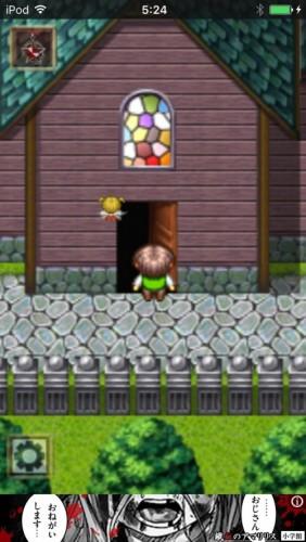 2D脱出アドベンチャー Rooms Quest 2 攻略 104