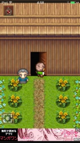 2D脱出アドベンチャー Rooms Quest 2 攻略 026