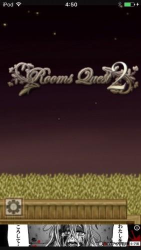 2D脱出アドベンチャー Rooms Quest 2 攻略 001
