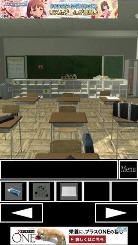 教室からの脱出 女子生徒編 (97)