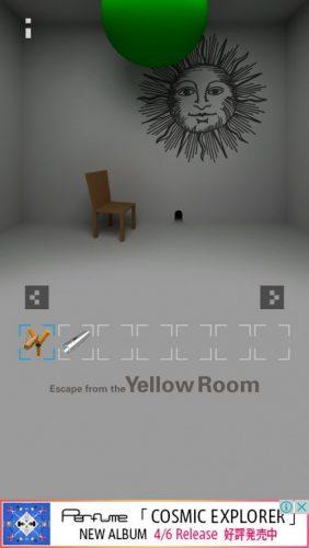 黄色い部屋からの脱出3 攻略 134
