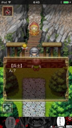 2D脱出アドベンチャー Rooms Quest 2 攻略 486
