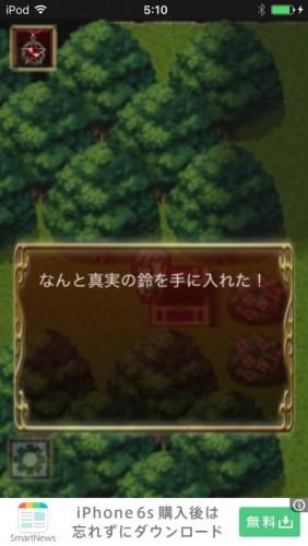 2D脱出アドベンチャー Rooms Quest 2 攻略 053