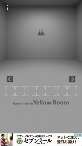 黄色い部屋からの脱出3 攻略 003
