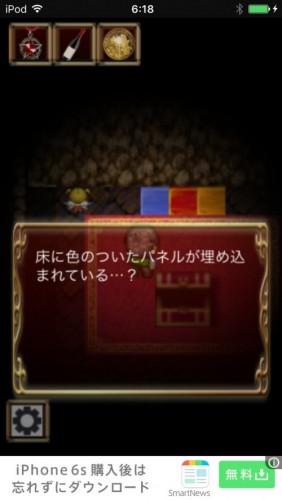 2D脱出アドベンチャー Rooms Quest 2 攻略 353