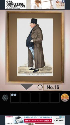美術館からの脱出 (33)