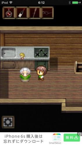 2D脱出アドベンチャー Rooms Quest 2 攻略 313