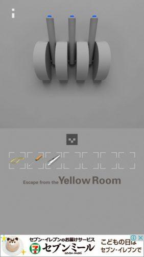 黄色い部屋からの脱出3 攻略 112