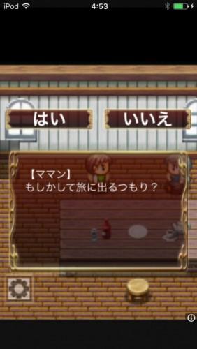 2D脱出アドベンチャー Rooms Quest 2 攻略 013