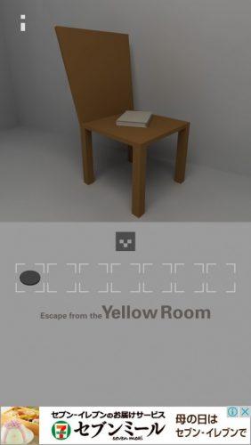 黄色い部屋からの脱出3 攻略 027