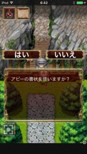 2D脱出アドベンチャー Rooms Quest 2 攻略 481