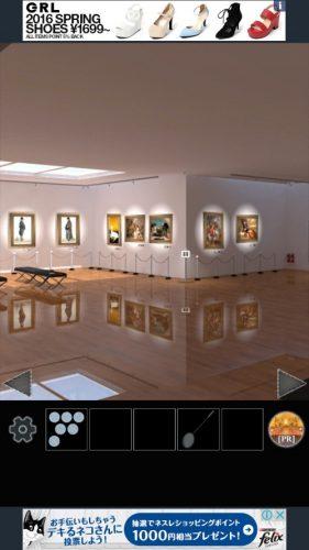美術館からの脱出 (84)