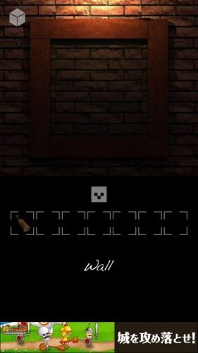 「ウォール」 (8)
