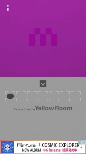 黄色い部屋からの脱出3 攻略 038