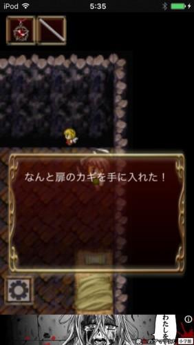 2D脱出アドベンチャー Rooms Quest 2 攻略 148