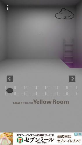 黄色い部屋からの脱出3 攻略 044