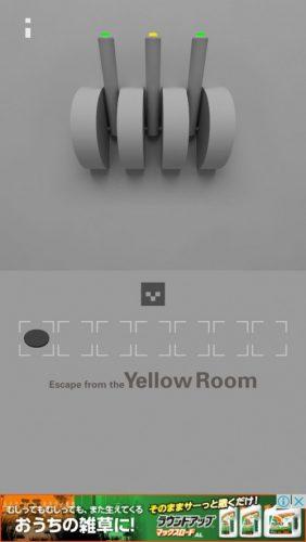 黄色い部屋からの脱出3 攻略 024