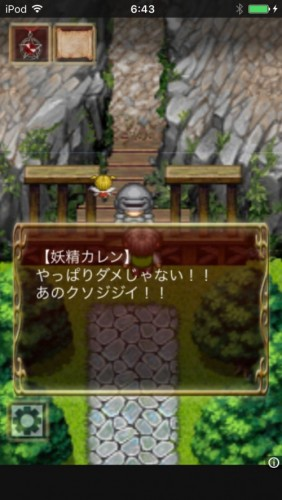 2D脱出アドベンチャー Rooms Quest 2 攻略 484