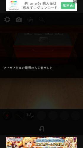 謎解きにゃんこ2 -ミュージシャンの部屋ー (65)