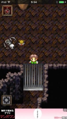 2D脱出アドベンチャー Rooms Quest 2 攻略 142