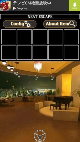 夜景の見えるレストラン 攻略 ニートエスケープ (4)
