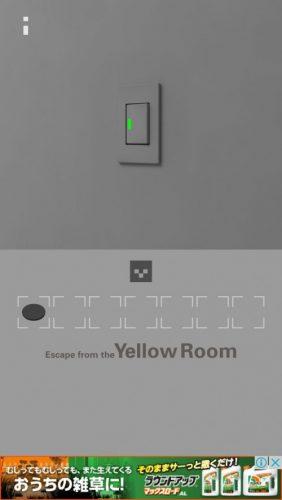 黄色い部屋からの脱出3 攻略 019