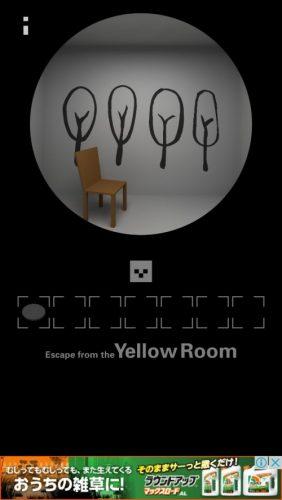 黄色い部屋からの脱出3 攻略 016