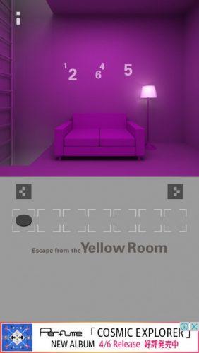 黄色い部屋からの脱出3 攻略 041