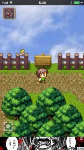2D脱出アドベンチャー Rooms Quest 2 攻略 090