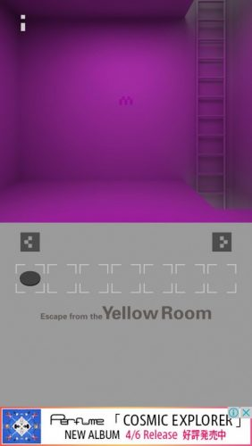 黄色い部屋からの脱出3 攻略 042