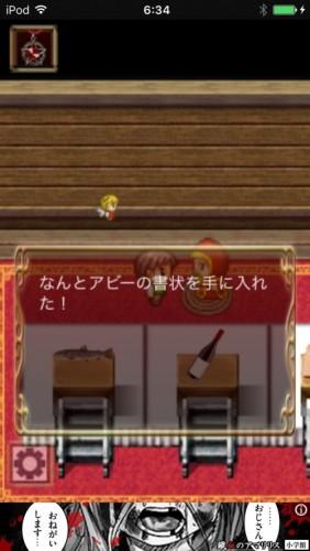 2D脱出アドベンチャー Rooms Quest 2 攻略 444