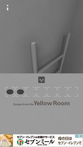 黄色い部屋からの脱出3 攻略 047