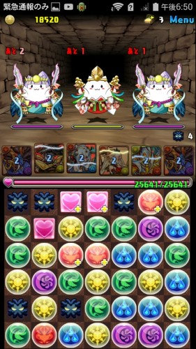 Screenshot_2016-04-05-18-50-29