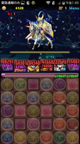 Screenshot_2016-04-07-13-45-14