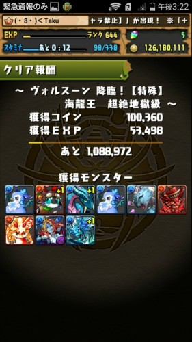 Screenshot_2016-04-12-15-22-10