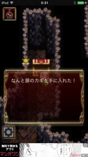 2D脱出アドベンチャー Rooms Quest 2 攻略 127