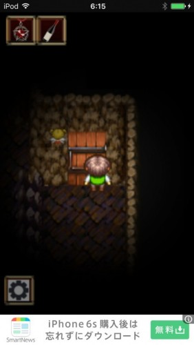 2D脱出アドベンチャー Rooms Quest 2 攻略 329