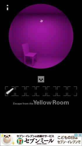 黄色い部屋からの脱出3 攻略 075