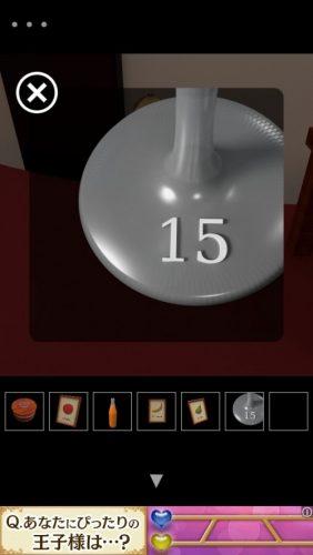Forgotten 攻略 135
